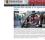 60 DEFIBRILLATORI NELLE STAZIONI ITALIANE
