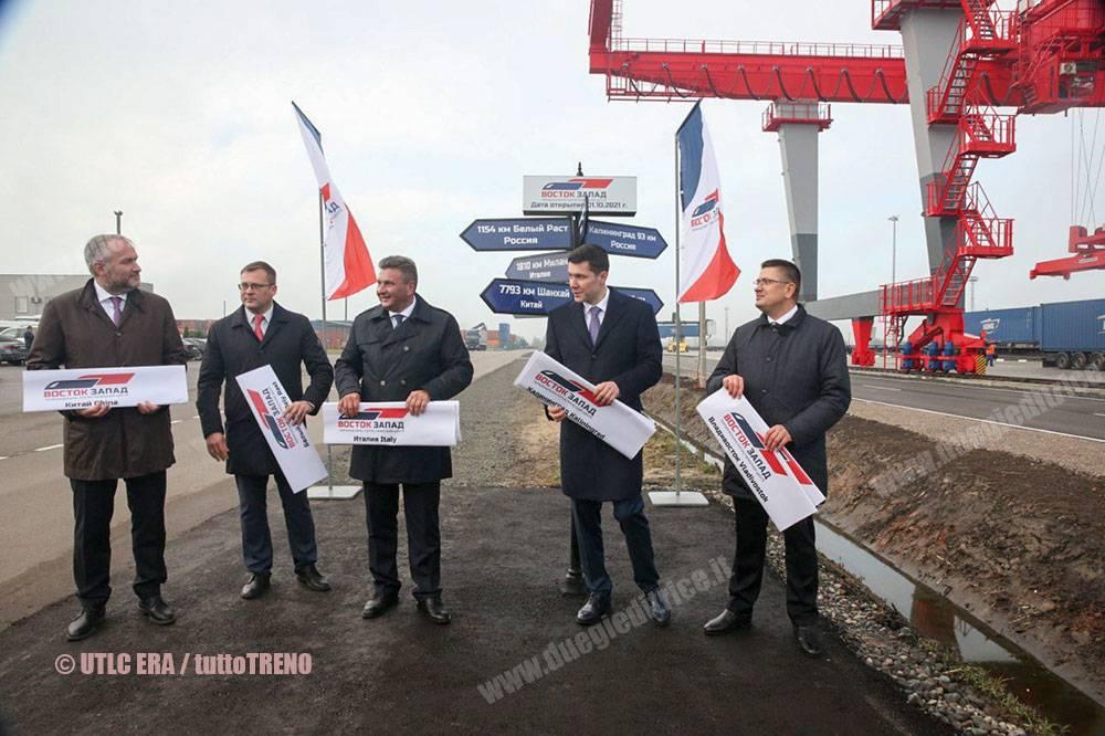 UTCL_ERA-Terminal_di_Chernyakhovsk-2021-10-01-fotoUTLC_ERA_tuttoTRENO_blogtuttotreno.it_wwwduegieditriceit-1